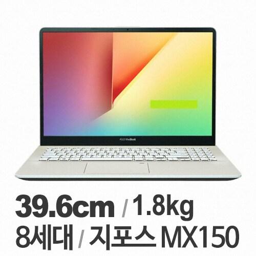 ASUS 비보북 S15 S530FN-BQ163 (SSD 256GB)_이미지
