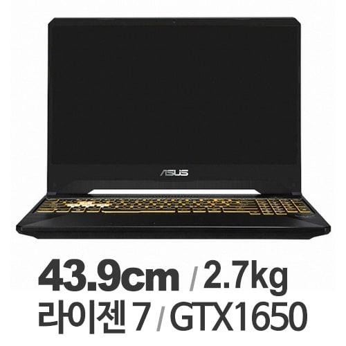 ASUS TUF FX705DT-H7122 (SSD 512GB)_이미지