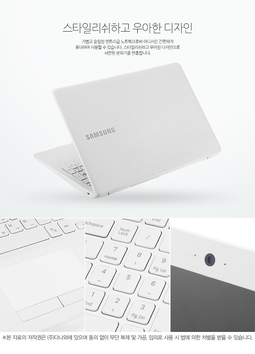 스타일리쉬하고 우아한 디자인가볍고 슬림한 엔트리급 노트북으로써 어디서든 간편하게 휴대하며 사용할 수 있습니다. 스타일리쉬하고 우아한 디자인으로 세련된 분위기를 연출합니다.