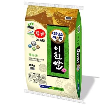 임금님표  이천쌀 히토메보레 10kg (19년 햅쌀) (1개)