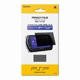 소니 PSP go 전용 프라이버시 필름 (N520/ Privacy Film/ 보안액정필름)