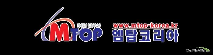 MTOP-korea 홍보 이미지