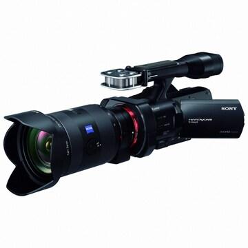 SONY HandyCam NEX-VG900 (70-200mm)_이미지