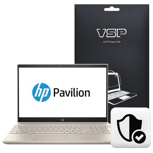 뷰에스피 HP 파빌리온 15-cs1049TX 정보 보호필름_이미지
