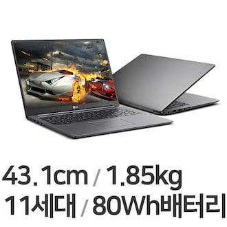 LG전자 2021 울트라PC 17UD70P-GX56K (SSD 256GB)_이미지