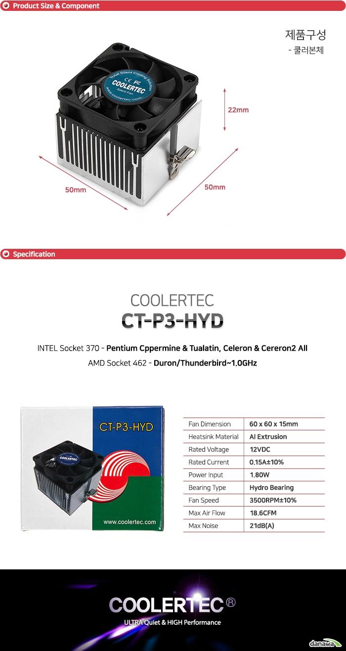 COOLERTEC CT-P3-HYD