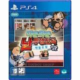 다운타운 난투행진곡 배틀로얄 SP PS4 한글판