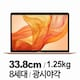 APPLE 2018 맥북에어 MREE2KH/A (SSD 128GB)_이미지