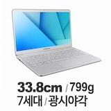 삼성전자 2017 노트북9 Always NT900X3Y-KD3S (기본)_이미지