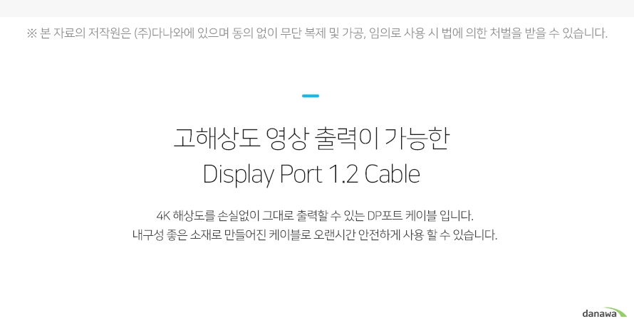 UGREEN DisplayPort 1.2 U-10 Series 케이블 (U-10244, 1m)