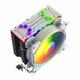 샤칸 APEX4 파힐리언 RGB (WHITE)_이미지