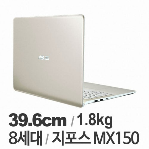ASUS 비보북 S15 S530FN-BQ164 (SSD 256GB)_이미지