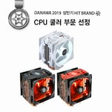 쿨러마스터 HYPER 212 LED Turbo RED