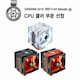 ▶공냉:163mm◀ 쿨러마스터 HYPER 212 LED Turbo (RED)