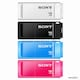 SONY MicroVault USM-X Entry (32GB)_이미지