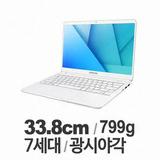 [삼성전자] 노트북9 Always NT900X3Y-KD5W Win10Home