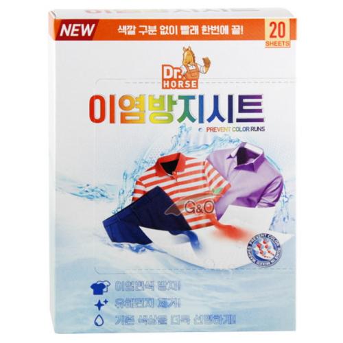 닥터홀스 이염방지시트 20매(1개)