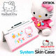 ����Ʈ�� DS Lite�� ���ŰƼ �ý��� ��Ų ���̽� -Hello Kitty- (���ٵ�DS)