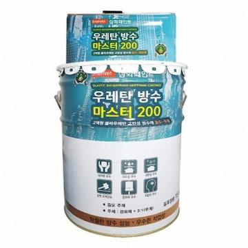 삼화페인트 우레탄 방수 마스터 200 2액형 중도(20kg)