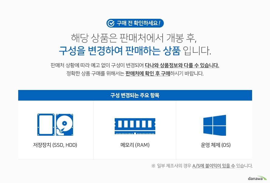 구매 전 확인하세요 해당 상품은 판매처에서 개봉 후 구성을 변경하여 판매하는 상품입니다. 판매처 상황에 따라 예고 없이 구성이 변경되어 다나와 상품정보과 다를 수 있습니다. 정확한 상품 구매를 위해서는 판매처에 확인 후 구매하시기 바랍니다. 구성 변경되는 주요 항목 저장장치 SSD,HDD 메모리 RAM 운영체제 OS 게임을 위한 최적의 노트북 인텔 코어 프로세서 대용량 배터리 우수한 쿨러 시스템 뛰어난 성능의 CPU 7세대 인텔 코어 i5 프로세서 탑재 우수한 성능의 프로세서로 원활하게 게임을 구동할 수 있습니다. 블루투스와 편리한 인터넷 사용 블루투스 기능이 적용되어 편리하게 사용가능합니다. 기가비트 유선랜과 802.11ac의 무선 랜 적용으로 우수한 인터넷 사용 환경을 구축하였습니다. 다양한 각도에서도 선명한 화질 광시야각 패널 적용으로 넓은 각도에서 선명한 화질로 게임 플레이가 가능합니다. 우수한 성능의 쿨러 시스템 2개의 쿨링 팬 적용으로 효과적인 발열 관리가 가능합니다. 넓게 디자인된 통풍구로 최적의 게임 환경 유지를 도와줍니다. 편리한 사용감의 키보드 블록 키보드 적용으로 오타가 적고 정확한 타이핑을 할 수 있습니다. 키보드에 라이트를 적용하여 야간에 사용시 더욱 편리합니다. 43Wh의 대용량 배터리 적용으로 편리하게 사용할 수 있습니다.