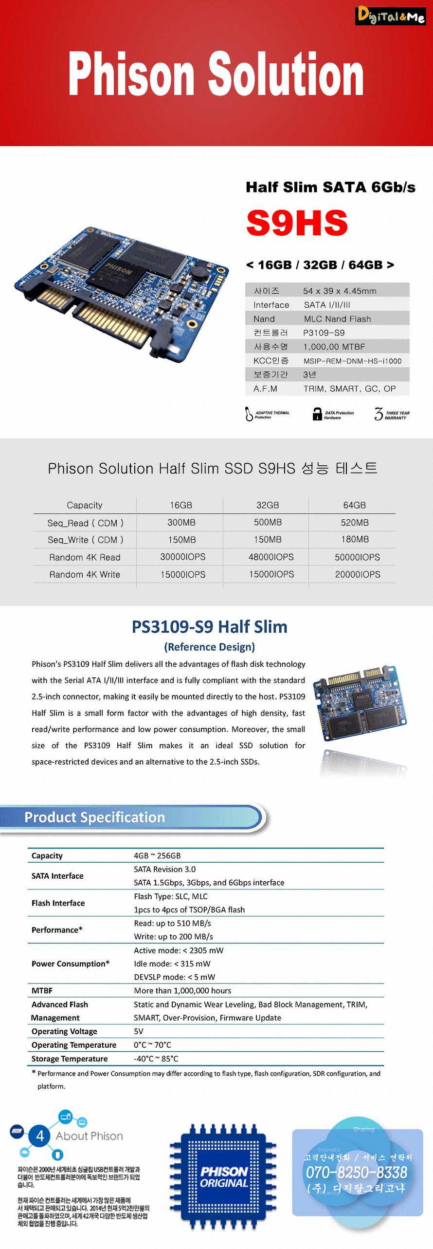 파이슨 Half Slim SSD S9HS 벌크 (16GB)