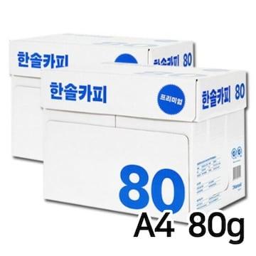 한솔제지  복사용지 A4 80g 500매 (10개, 5000매)