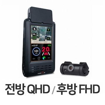 큐알온텍 루카스 K-900 QD 기본형 2채널 (32GB, 무료장착)