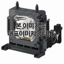 ELPLP97 베어일체형램프
