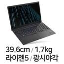 E15 G3-20YG0010KD 16GB램