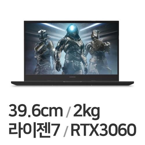 한성컴퓨터 TFG5476HS(SSD 500GB)