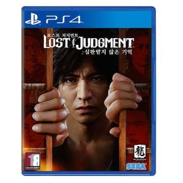 세가 로스트 저지먼트: 심판받지 않은 기억 PS4