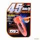 소프트99  글라코 롤온 유리발수코팅제 G-4 (75ml, 1개)_이미지
