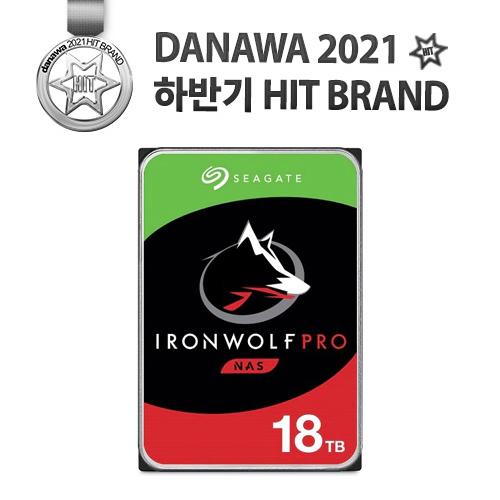 Seagate IronWolf Pro 7200/256M(ST18000NE000, 18TB)