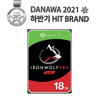 Seagate IronWolf Pro 7200/256M (ST18000NE000, 18TB)_이미지