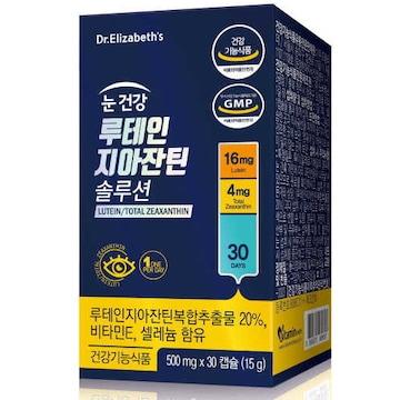 닥터엘리자베스 눈건강 루테인 지아잔틴 솔루션 30캡슐(1개)