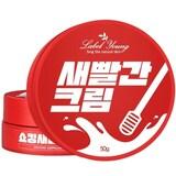 [60%▼] 화농성+트러블 제거 진정크림!