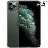 APPLE 아이폰11 프로 맥스 256GB, LG U+ 완납  (번호이동, 선택약정)