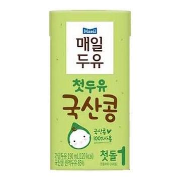 매일유업  앱솔루트 첫두유 국산콩 1단계 190ml (32개)