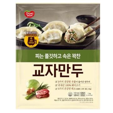 동원F&B 개성 교자만두 1kg(3개)