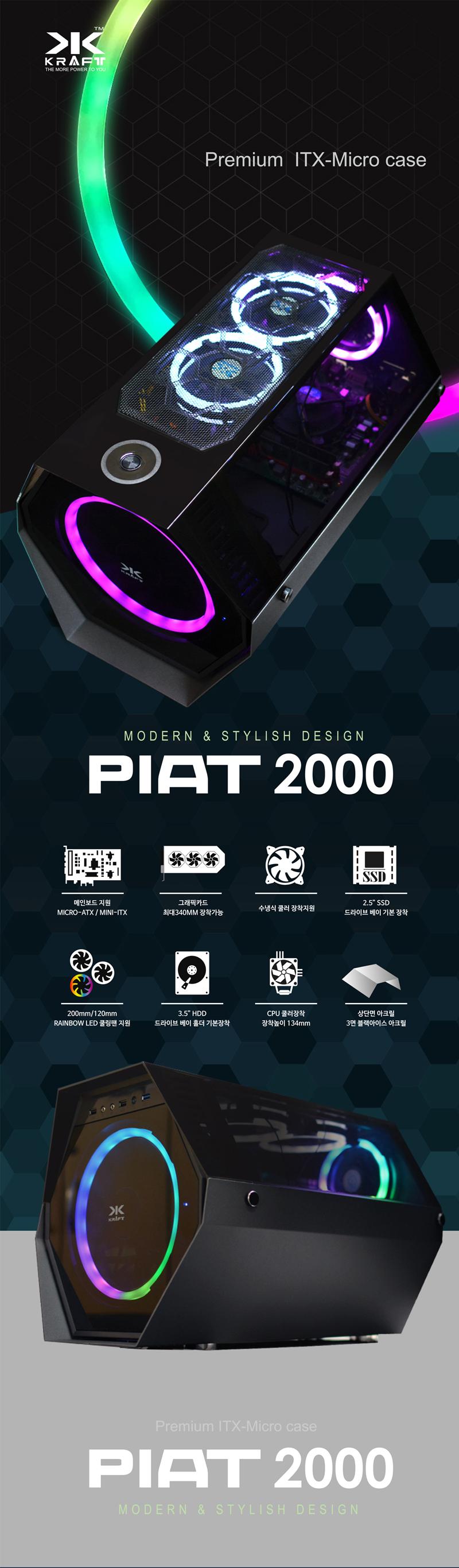 KRAFT KOREA  PIAT 2000