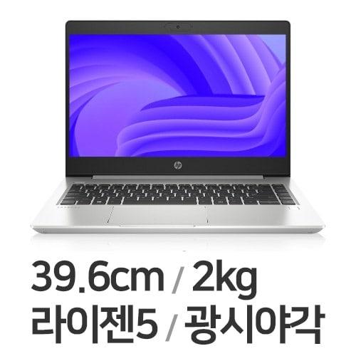 HP 프로북 455 G7-3Q044PA (SSD 256GB)_이미지
