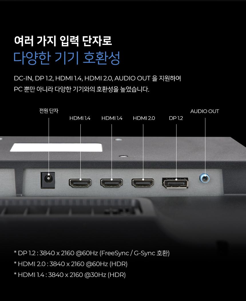 엠텍코리아 ViewSys U2706 IPS real 4K UHD HDR 무결점