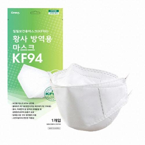 일월 황사방역용 마스크 KF94 대형 (1개입) (30개)_이미지