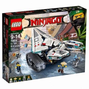 레고 닌자고 무비 쟌의 아이스탱크 (70616)