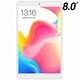 Teclast P80 Pro WiFi 16GB (램3GB,해외구매)_이미지