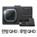 QXD5000 2채널