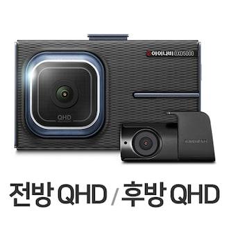 팅크웨어 아이나비 QXD5000 2채널 (32GB)_이미지