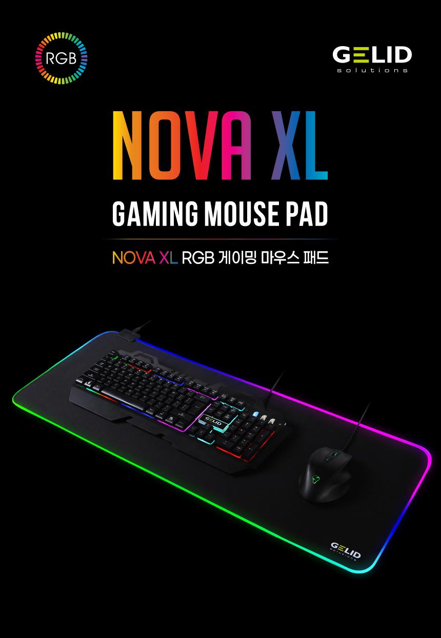 GELID NOVA XL Gaming Mouse Pad