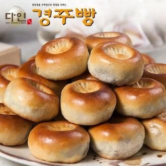 다인경주빵 다인명가 팥앙금 듬뿍 경주빵 선물세트 (3개)_이미지