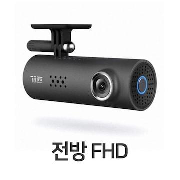 샤오미  70mai 대쉬 캠 1채널 (해외구매) (단품)
